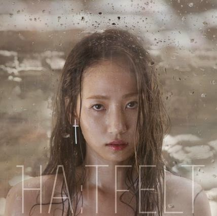Billboard features Wonder Girls' Yenny comeback as HA:TFELT