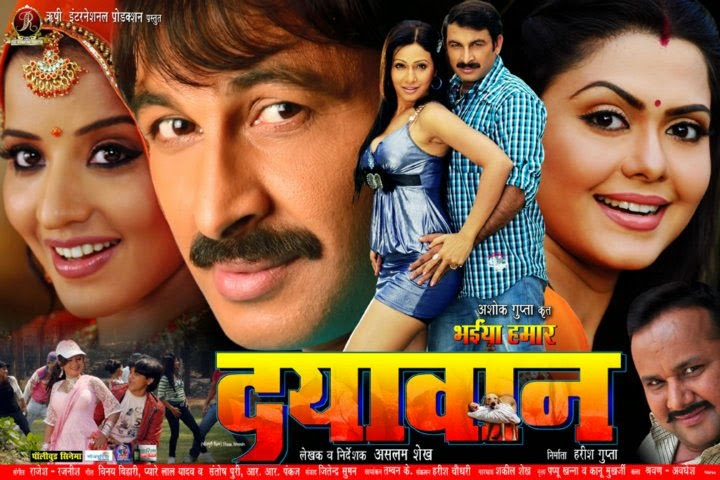 diljale video song  3gp player