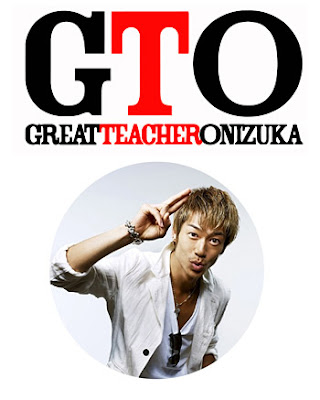 GREAT-TEACHER-ONIZUKA-2012