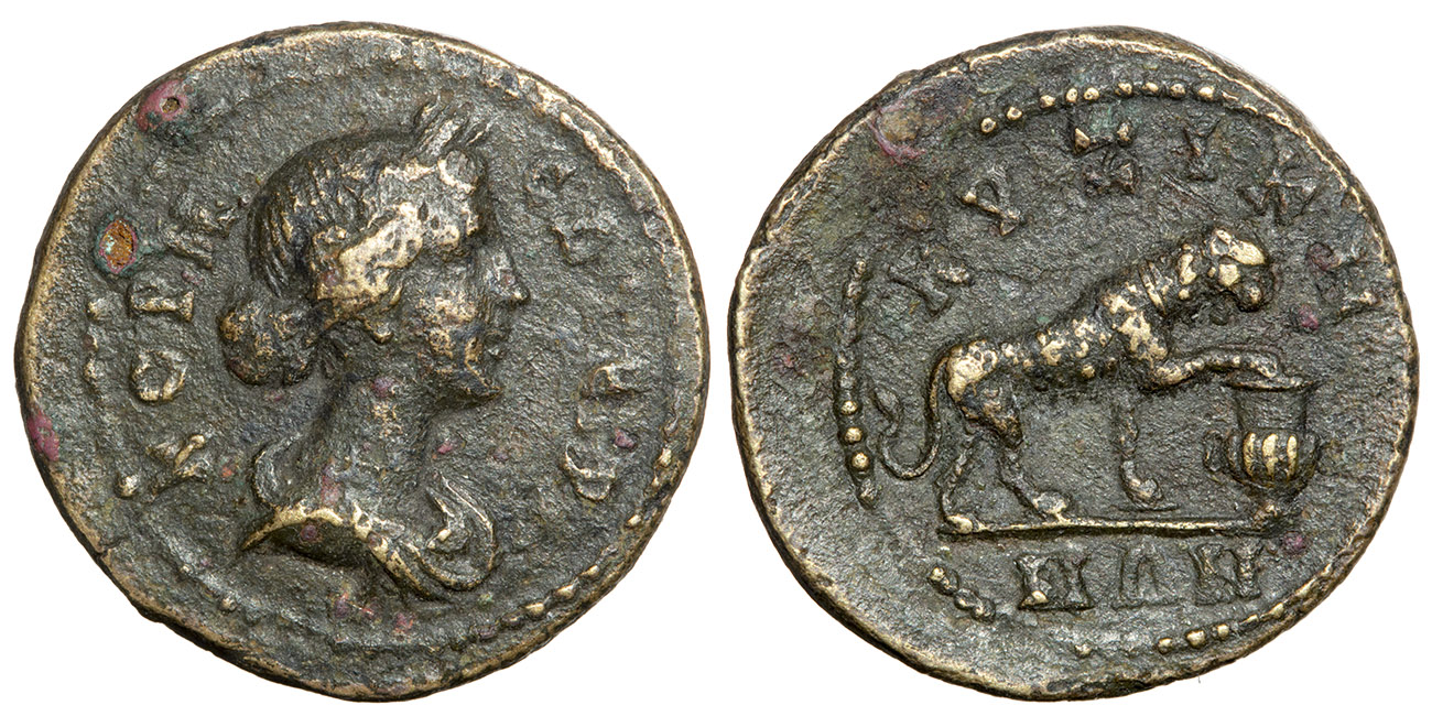 Semi-autonomous AE20 of Kyzikos in Mysia showing Kore Soteria and a panther with its paw on the mouth of a calyx krater.