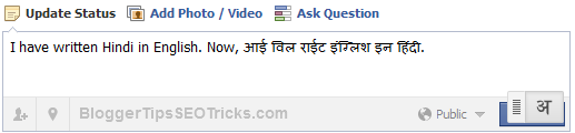 write hindi facebook status