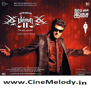 Click Here to Download Billa-2 (2012) Tamil MP3 Songs Free Download