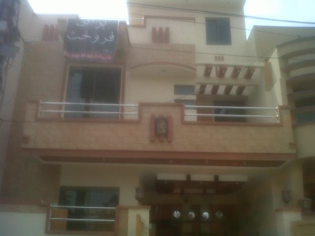Marla House For Sale In Johar Town Lahore