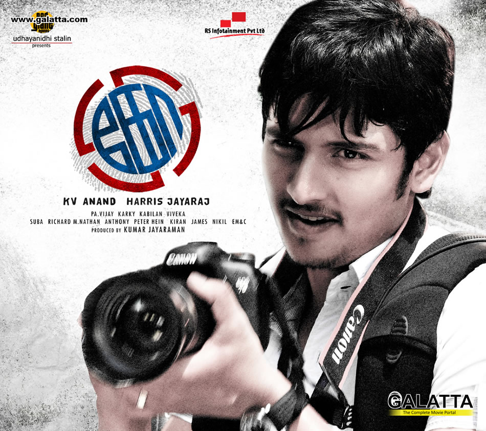 mp3 video songs tamil free download