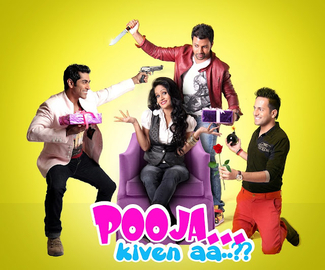 pooja kiven aa movie wallpaper