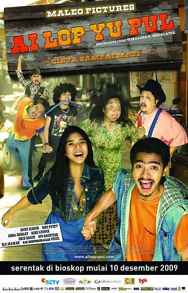 "Film ""Ai Lop Yu Pul"" Full Movie"
