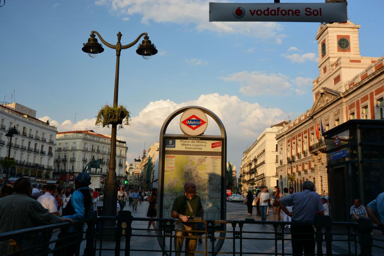 statia de metrou Vodafone Sol
