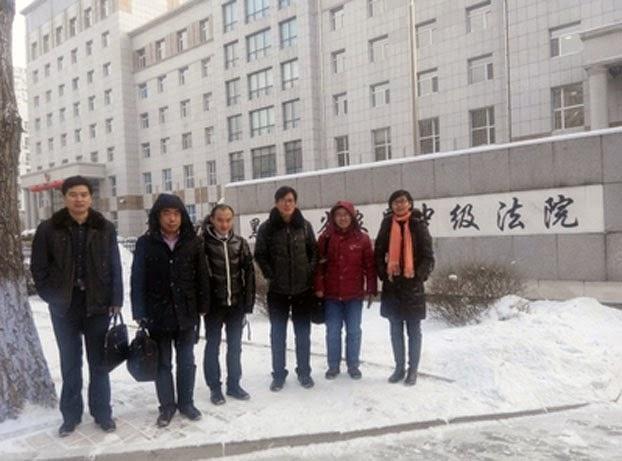 建三江7律师为法轮功学员申冤控告建三江公检法违法,并要求此案改变管辖范围,由黑龙江高级法院从新审理。(大纪元)