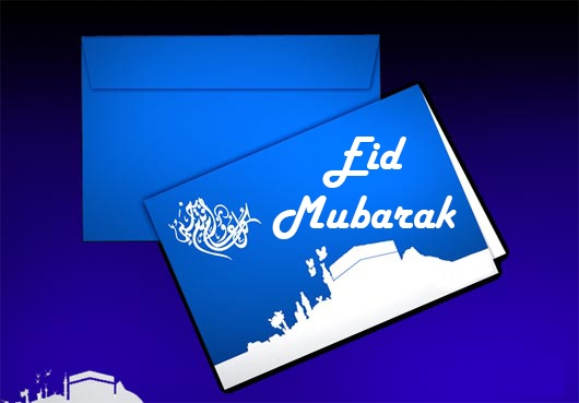 Happ Eid Mubarak Greetings Cards