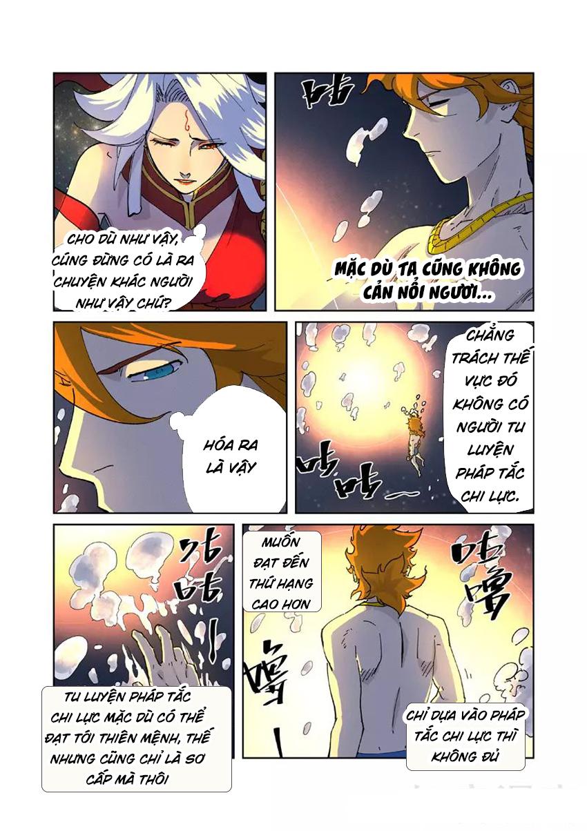 Yêu Thần Ký chap 225 - Trang 12