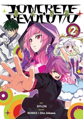 Concrete Revolutio Manga