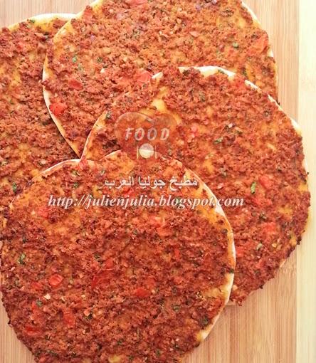 "Turkish Pizza ""Lahmacun"" لحم معجون"
