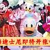 上海迪士尼明春开放,各大亮点抢先看!