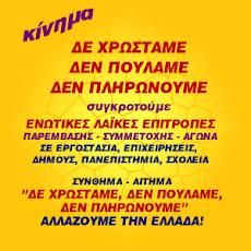 http://www.iskra.gr/
