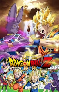 Dragon Ball Z: The Battle of Gods