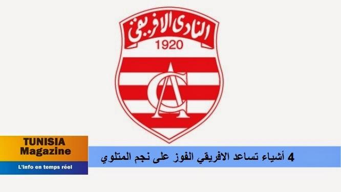 http://tunisiamagazine.blogspot.com/