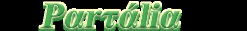 Παρτάλια