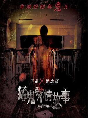 Chuyện Tình Ma Quỷ - Ghost Stories (2013)