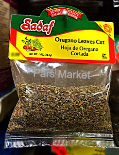 Oregano Leaves Cut at Pars Market Columbia Maryland 21045