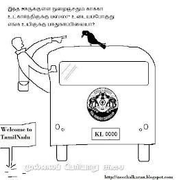 Mullaperiyar irresponsible Tamilnadu
