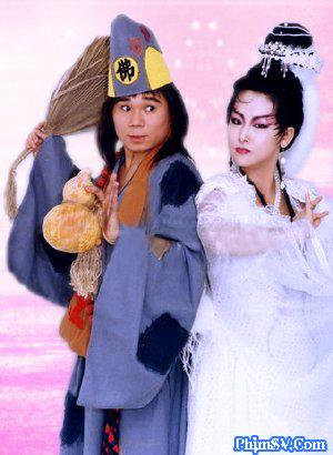 Tế Công 1995 - La Hán Phụng Mệnh