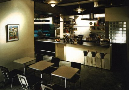 Interior decoration designs cafe interior car led lights for Coffee shop kitchen designs
