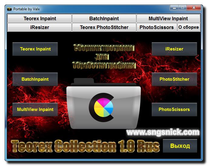 Teorex Collection 1.0. Интерфейс