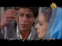 Zee Aflam Live TV