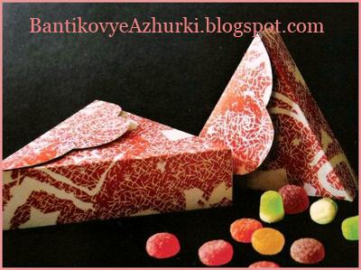 Треугольная упаковка маленьких подарков своими руками