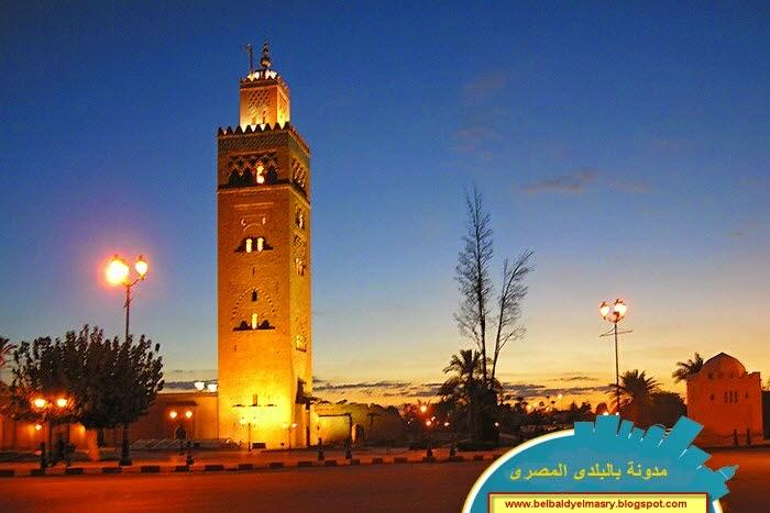 حمل وشاهد شاشة توقف ثلاثية الابعاد لمسجد الكتيبه اجمل مساجد المغرب وتجول فى المسجد كانك داخله بحجم 3.48 ميجا بايت