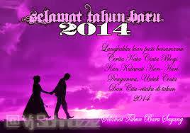 Sms Ucapan Selamat Tahun Baru 2014
