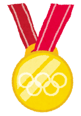 オリンピックのイラスト「金メダル」