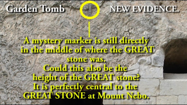 A mystery marker in still directly in the middle of where the GREAT stone was. Could this also be the height of the GREAT stone? It is perfectly central to the GREAT STONE at Mount Nebo.