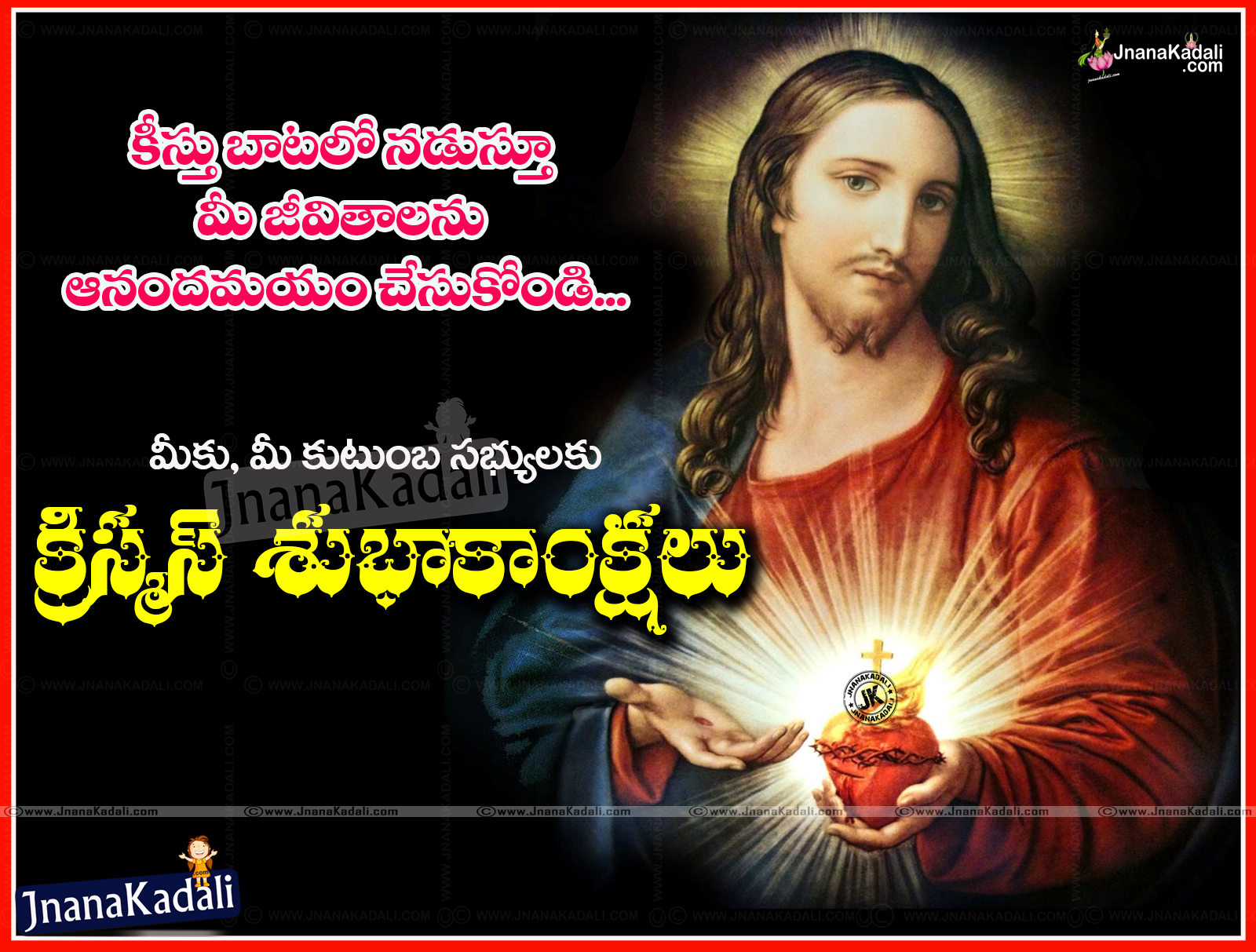 Telugu Best Christmas Greetings Quotations with Jesus Blessings Images