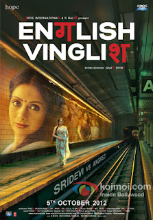 English+Vinglish Watch English Vinglish Telugu Movie Online