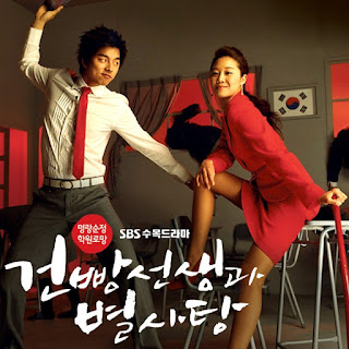 DRAMA KOREA Biscuit Teacher and Star Candy