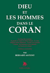 Dieu et les hommes dans le Coran