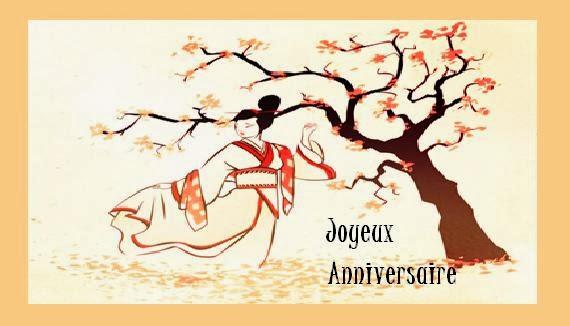Carte Anniversaire Theme Chinois Texte Message Et Poeme D Anniversaire
