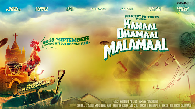 Kamaal Dhamaal Malamaal Official Theatrical Trailer