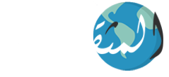 المثقف   أفكار بحروف عربية