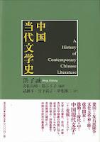 http://www.toho-shoten.co.jp/toho-web/search/detail?id=4497213099&bookType=jp