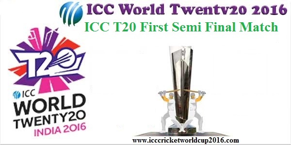 ICC T20 First Semi Final Match Result