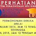 Borang Online Permohonan UPU 2015/2016