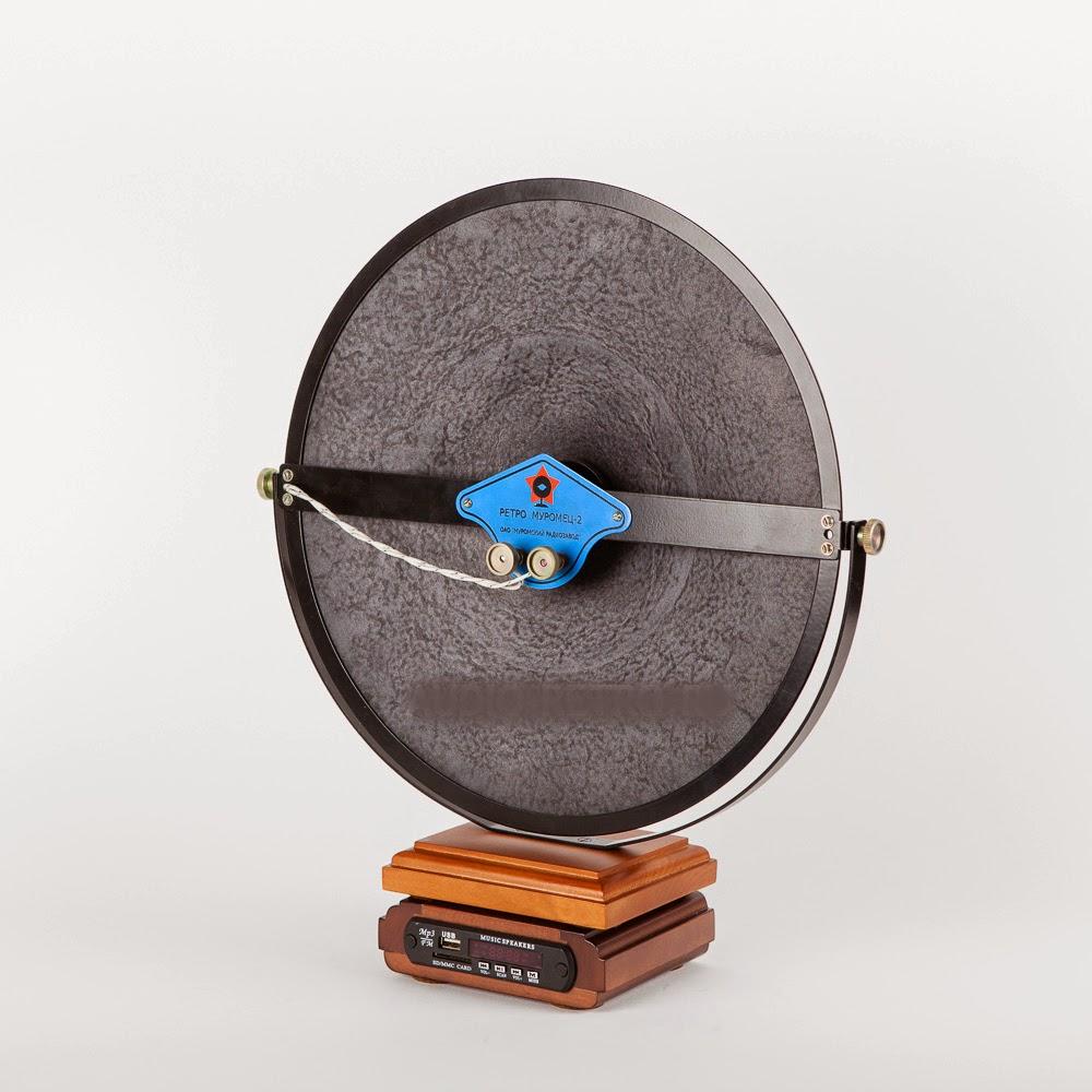 Ретро радиоприемник Муромец-2 в деревянном корпусе в виде репродуктора с MP3, USB и SD