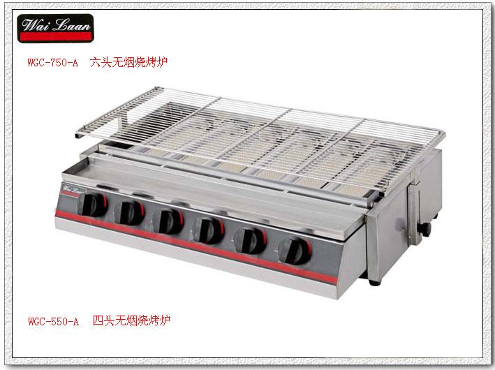 bếp nướng than hoa wailaan WGC-750-A,WGC-750-A