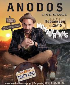 """ANODOS Live stage"" ΠΑΝΟΣ ΜΟΥΖΟΥΡΑΚΗΣ ""THAT'S LIFE"" από 26 Οκτωβρίου και κάθε Παρασκευή"