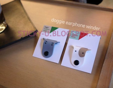 029: Fanny's Cute Doggie Earphone Winder
