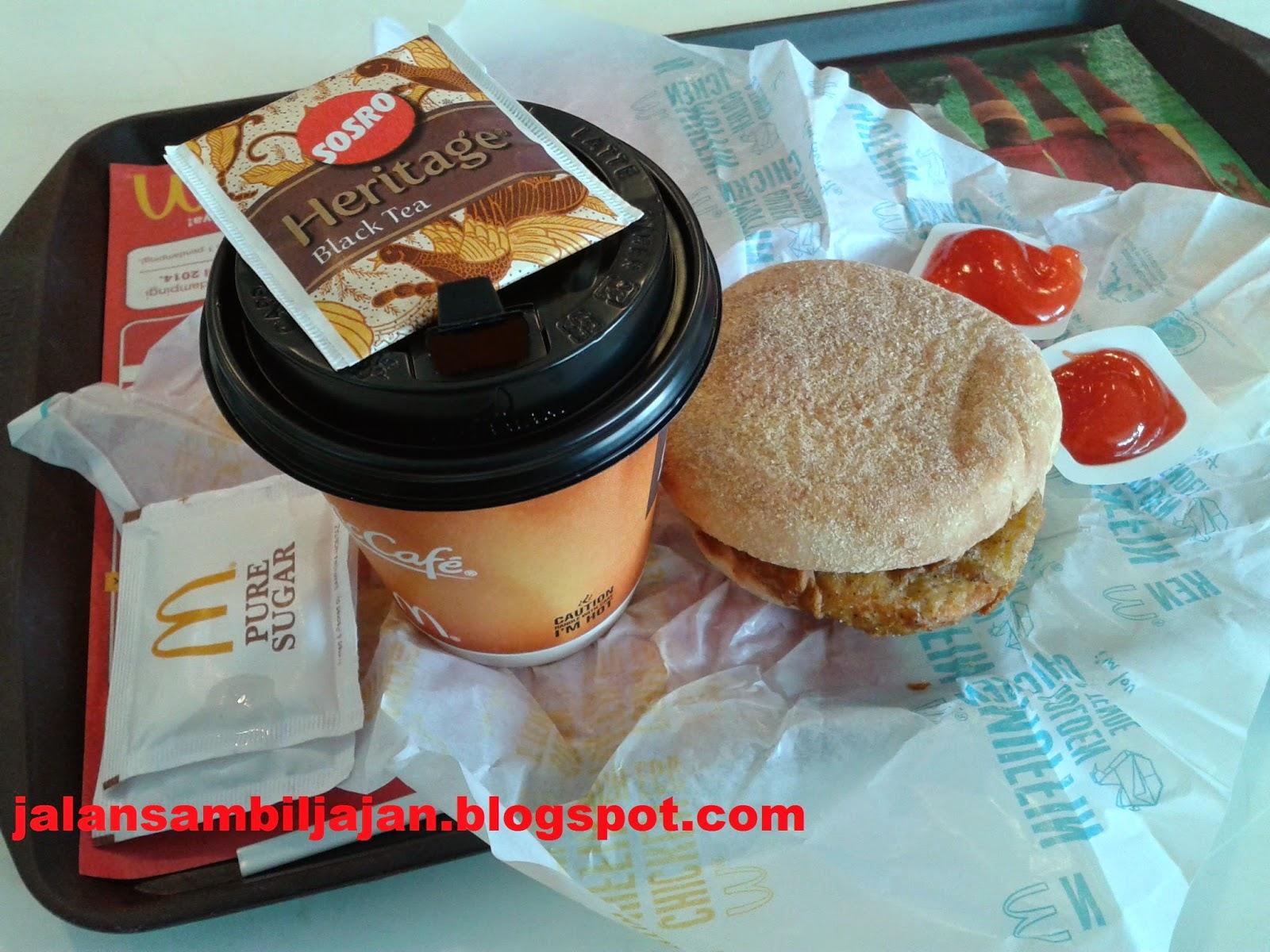 Chicken Muffin McDonald
