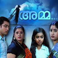 Asianet serial Amma 18 january 2013