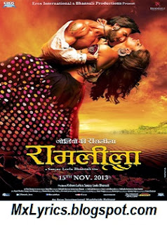 ramji Ki chaal dekho tattad tattad Song Lyrics From ramleela